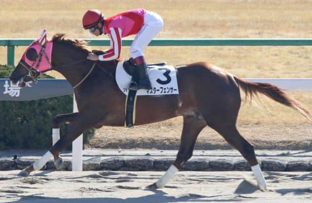 Kentucky Derby odds: Master Fencer opens at high price